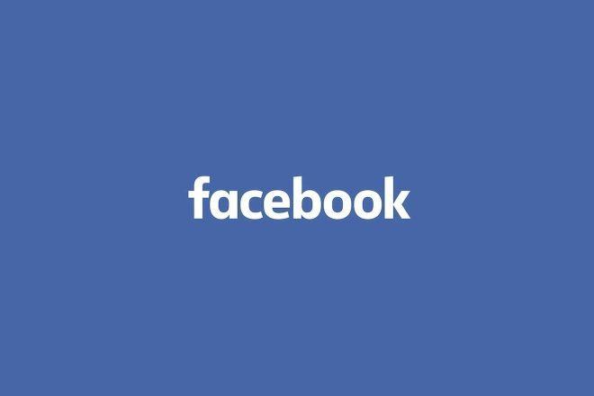 Veja o novo logo do Facebook