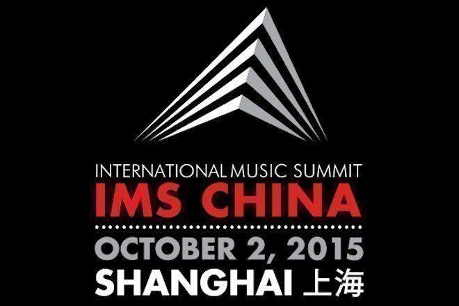 International Music Summit anuncia o IMS China